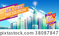 cartoon illustration, banner, urban background 38087847
