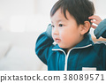 3 years old 38089571