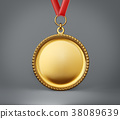 medal 38089639