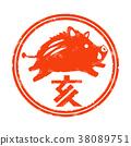 郵票 新年賀卡 賀年片 38089751