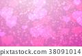 blur valentine colorful 38091014