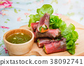 Salad roll for health, clean food. 38092741