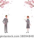 vector, vectors, cherry blossom 38094848
