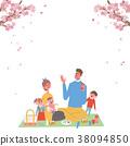 賞櫻 賞花 觀賞櫻花 38094850