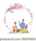 赏花 观赏樱花 春天 38094860