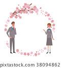 벚꽃 학생 프레임 일러스트 38094862