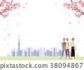 cherry blossom, cherry tree, cherry blossom viewing 38094867