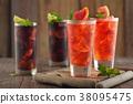 Fresh grapefruit lemonade. 38095475