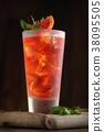 Fresh grapefruit lemonade. 38095505