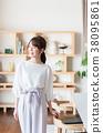 신 생활 38095861