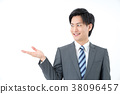 商务人士 商人 男性白领 38096457