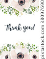 Vector floral card watercolor design with anemones 38097690