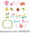 圖標 Icon 春天 38098360
