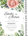 Wedding invite save the date floral card Design 38098904