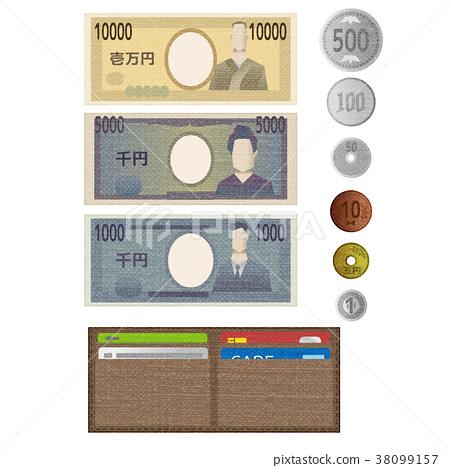 เงินสด,กระเป๋าสตางค์,พื้นหลังสีขาว 38099157