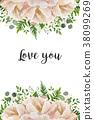 flower bouquet vector 38099269