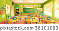 Vector cartoon illustration of school classroom 38101093