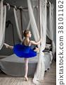 Girl, Ballerina, Beauty 38101162