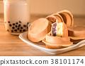 台湾美食 美食 食物 38101174