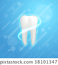 White molar tooth poster template 38101347