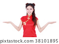 woman wear red cheongsam with open hand palm in concept of happy 38101895