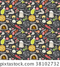 Pizza seamless pattern hand drawn sketch Vector  38102732