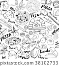 Pizza seamless pattern hand drawn sketch Vector  38102733