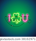 I Luck You Neon Sign 38102971