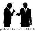 Two businessmen arguing 38104318
