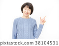 一個年輕成年女性 女生 女孩 38104531