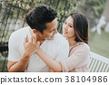 Happy Asian couple in love smiling and having fun  38104986