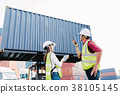 Asian foreman control loading Containers and staff 38105145