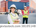 Asian foreman control loading Containers and staff 38105148