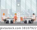 Businessman working in modern office. 38107922