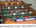 Table soccer or football game  38108974