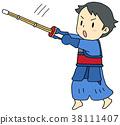검도, 소년, 남자애 38111407