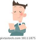 Salaryman with high nose 38111875