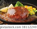 汉堡牛排 38112240
