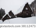 Snow scenery with architecture with principal ridgepole 38112473
