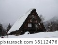 Snow scenery of Shirakawago 38112476