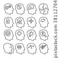 Psychology line vector icons set 38112764