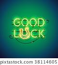Good Luck Neon Sign 38114605