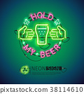Hold My Beer Neon Sign Colorful 38114610