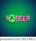 I Like Beer Neon Sign 38114611