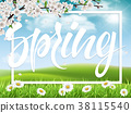 Lettering spring on landscape background 38115540