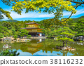 Fresh green Kinkaku-ji 38116232