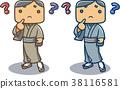 กิโมโน,ผู้ชาย,ชาย 38116581