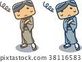 กิโมโน,ผู้ชาย,ชาย 38116583