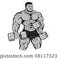 bodybuilder, bodybuilding, man 38117323