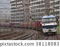 freight train, goods train, freight 38118083